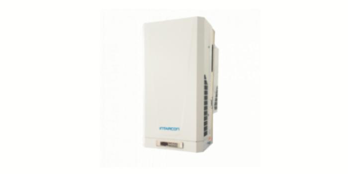 Solución compacta de refrigeración