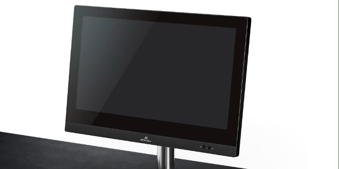 Monitor motorizado