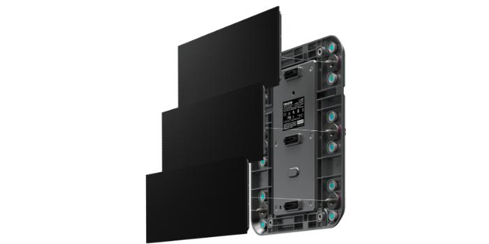 Solution d'écran LED