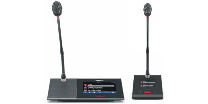 Microphones pour congrès